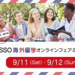 JASSO海外留学オンラインフェア2021_ウェブバナー